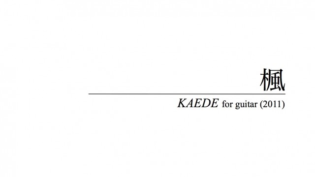 ELP008 Kaede