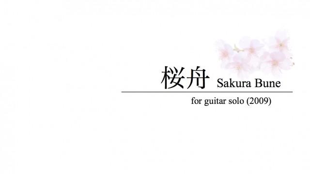 ELP006 Sakura-Bune