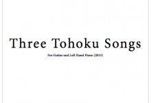 ELP016 Three Tohoku Songs
