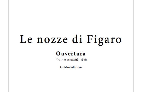 (日本語) ELP-A07 「フィガロの結婚」序曲 マンドリン二重奏版
